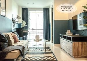 For RentCondoSiam Paragon ,Chulalongkorn,Samyan : Rent - Wish@Samyan / 1 bed / 34 sqm. / 25th floor / near MRT Samyan, rent 16,000
