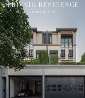 เช่าบ้านสุขุมวิท อโศก ทองหล่อ : Selling / Rental : Malton Sukhumvit 31 with Private Pool & Lift , 4 Bed 4 Bath 1 Working Room , 2 Powder Room , 52.4 Sqw , 523 sqm 🔥🔥Selling Price: 95,000,000 THB🔥🔥🔥🔥Rent Price: 340,000 THB/Month🔥🔥