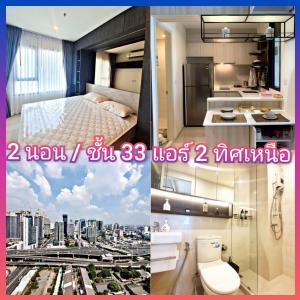 For RentCondoRama9, Petchburi, RCA : rent Life Asoke condo 2 bedroom near MRT praram 9 RCA petchburi klongtun