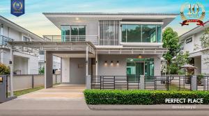 ขายบ้านพระราม 5 ราชพฤกษ์ บางกรวย : ขายบ้านเพอร์เฟคเพลส3 ราชพฤกษ์ บ้านเดี่ยวมือสอง บ้านสวย ตกแต่งใหม่