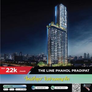 """เช่าคอนโดสะพานควาย จตุจักร : ❝ THE LINE PHAHOL PRADIPAT (For Rent) ❞ """"ใหม่ที่สุด"""" ในย่านพญาไท   LINE: @realrichious"""