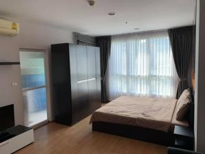 เช่าคอนโดโชคชัย4 ลาดพร้าว71 : ให้เช่า คอนโด (ลาดพร้าว 36) - Life@Ratchada-Ladprao for rent, MRT Radpraw