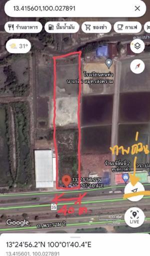 For SaleLandRama 2, Bang Khun Thian : Sell land good location at rama2 in main road.