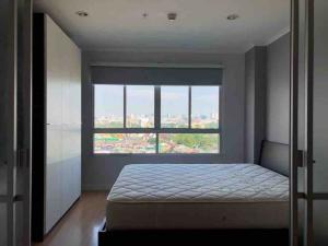 For RentCondoRama 8, Samsen, Ratchawat : Lumpini Place Rama 8  ❗️❗️FLASH SALE❗️❗️ Line ID: @condobkk (with @ too) Please send us a line for more information