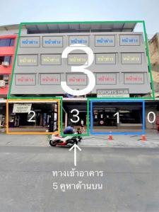 เช่าตึกแถว อาคารพาณิชย์รามคำแหง หัวหมาก : ให้เช่าพื้นที่ในอาคาร (หมายเลข3) ทำเลดีมาก ราคาถูก หัวหมาก บางกะปิ กรุงเทพ