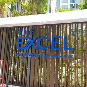เช่าคอนโดอ่อนนุช อุดมสุข : 📍📌 ให้เช่า คอนโด The Excel Hideaway Sukhumvit 50 ห้องสวย เฟอร์ครบ ใกล้ BTS อ่อนนุช 📌📍