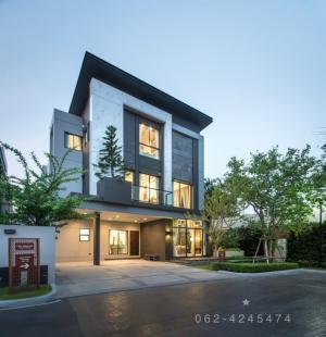 For SaleHouseYothinpattana,CDC : Luxury villa for sale By SC Asset, good location, 3 bedrooms, 4 bathrooms, 3 parking spaces, The best price only this unit  If interested call 062-4245474