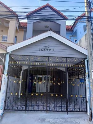 ขายทาวน์เฮ้าส์/ทาวน์โฮมพระราม 2 บางขุนเทียน : 🔥 ขายถูกมาก เพียง 1.5 ลบ. เท่านั้น ... ทาวน์เฮ้าส์ 2 ชั้น หมู่บ้านไทยสมบูรณ์ (คลองสวน) ซ.ประชาอุทิศ 90 ต.บ้านคลองสวน อ.พระสมุทรเจดีย์ จ.สมุทรปราการ