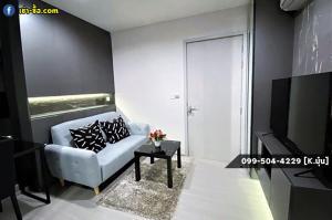 "For RentCondoOnnut, Udomsuk : Condo For Rent | Built-In Complete Set ""Notting Hill Sukhumvit 105"" 30 sqm. Near BTS Bang Chak and Chalerm Maha Nakhon Expressway"