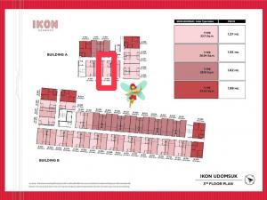 ขายดาวน์คอนโดอ่อนนุช อุดมสุข : 🔥🔥 ขายดาวน์ 🔥🔥ห้องนางฟ้า 🧚..เท่าทุนไม่บวกกำไร รีบขาย!! IKON อุดมสุข 22.11 sq.m. วิวสระสวยมาก
