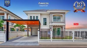 ขายบ้านรังสิต ธรรมศาสตร์ ปทุม : ขายบ้านม.ภัสสร26 ราชพฤกษ์-ติวานนท์ หลังมุม บ้านเดี่ยวมือสอง ย่านปทุมธานี บ้านสวยตกแต่งใหม่