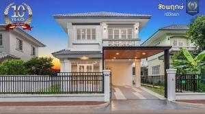 ขายบ้านปิ่นเกล้า จรัญสนิทวงศ์ : ขายบ้านม.ชัยพฤกษ์ ทวีวัฒนา บ้านเดี่ยวย่านตลิ่งชัน มือสอง ตกแต่งใหม่