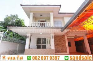 ขายบ้านรังสิต ธรรมศาสตร์ ปทุม : ขาย บ้านเจริญลาภ 5  ธัญบุรี คลอง 8