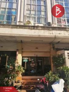 ขายตึกแถว อาคารพาณิชย์บางซื่อ วงศ์สว่าง เตาปูน : ขายด่วนอาคารพาณิชย์ เคหะบางบอน กรุงเทพมหานคร