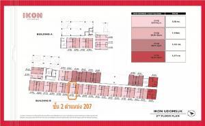 ขายดาวน์คอนโดอ่อนนุช อุดมสุข : 🔥เจ้าของขายดาวน์เท่าทุน ห้องถูกสุดในโครงการ🔥1 ห้องนอน 23 ตรม ตึก B ชั้น 2 ตำแหน่ง B207 ทิศใต้ ราคาถูกสุดในตึก