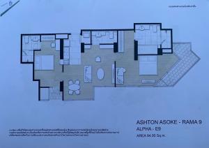 ขายคอนโดพระราม 9 เพชรบุรีตัดใหม่ RCA : Ashton Asoke-Rama 9 25,300,000 บาท 93 ตรม ราคาดีที่สุดในตึก ห้องใหม่ ไม่เคยเข้าอยู่ ชั้นสูง วิวสวย ห้องไม่ร้อน สนใจติดต่อ 083-882-4256 บิ๊กครับ