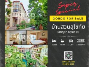 For SaleCondoRama 8, Samsen, Ratchawat : Condo for Sale-Baan Suan Sukhothai Condo-Dusit-Bangkok