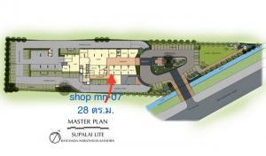 ขายคอนโดสาทร นราธิวาส : ขาย shop ในคอนโด ศุภาลัย ไลท์ รัชดา นราธิวาส สาธร ตำแหน่งดีสุด ติด lobby พร้อมผู้เช่า