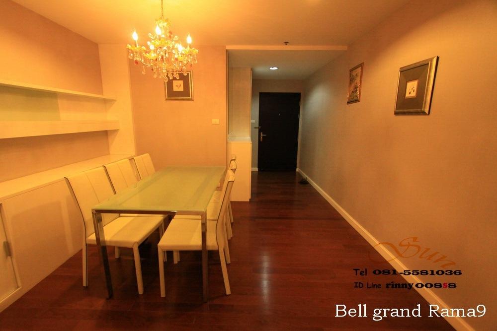 ขาย คอนโด Bell grand rama9 ใกล้ Mrt พระราม 9 - ขนาด 98 Sq.m  อาคาร C  - 2 ห้องนอน 2 ห้องน้ำ 1 ห้องครัว ราคาขาย  14 ล้าน รวมโอน  ขายพร้อมเฟอรืนิเจอร์