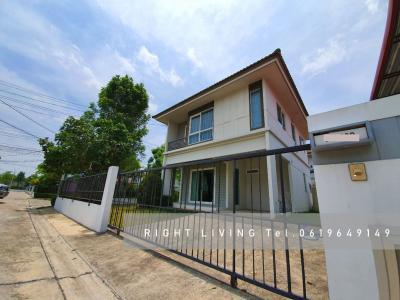 ขายบ้านบางใหญ่ บางบัวทอง ไทรน้อย : ขายบ้านเดี่ยว 2 ชั้น 58ตร.ว. อินนิซิโอ ปิ่นเกล้า-ศาลายา (Inizio Pinklao-Salaya) ยูนิตน้อย น่าอยู่ เหมาะกับพักอาศัย