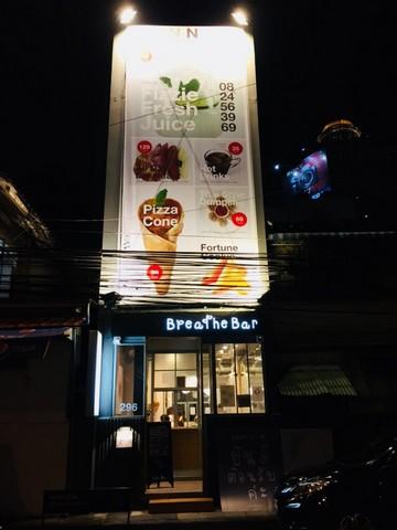 For RentShophouseSathorn, Narathiwat : For rent, 4-storey commercial building, Silom, Bangrak, next to BTS Taksin, suitable for business