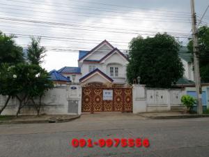 For SaleHouseRamkhamhaeng,Min Buri, Romklao : Detached House, Tararom Village, Ramkhamhaeng 150, near the Orange Line Nom Klao prep station, 500 meters near Triamudom Kom Klao School Suitable for home office.