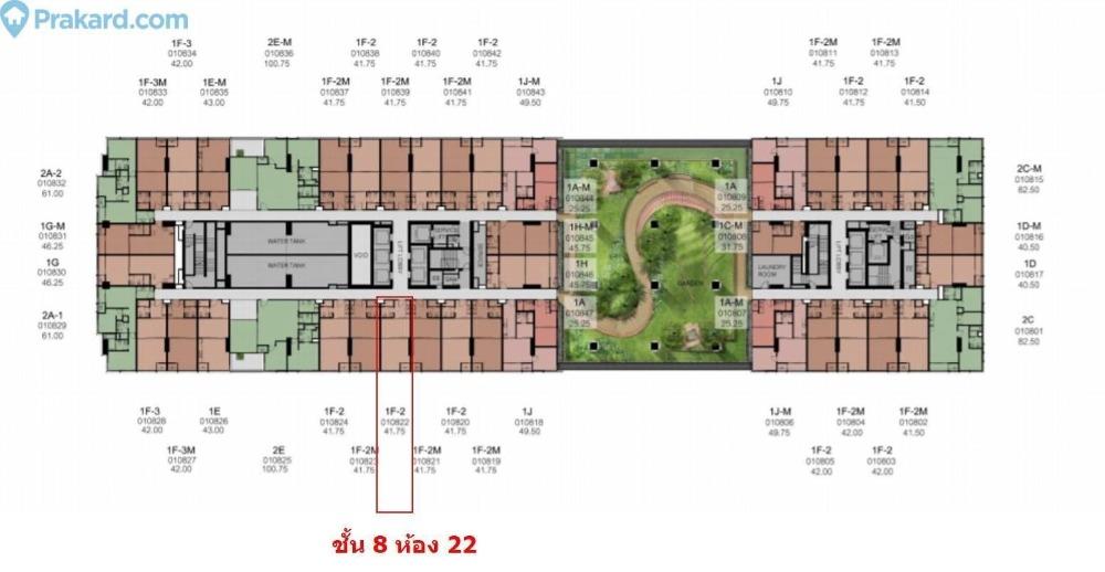 ขายคอนโดราชเทวี พญาไท : (เจ้าของ) ถูกสุด XT พญาไท Fully Furnished ได้เฟอร์นิเจอร์ครบชุด ชั้น 8 : 1 bed 41.75 ตรม. มีสวนในชั้นเดียวกัน