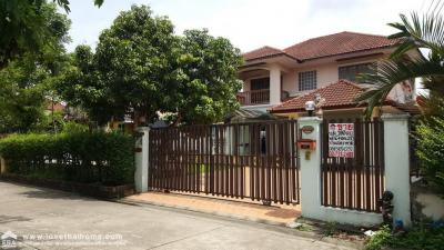For SaleHouseLadkrabang, Suwannaphum Airport : 2-storey detached house for sale in Chaloem Phra Kiat Road, Rama 9 Soi 67, Imperial Park Village, area of 100 sq.m .. Ready to live