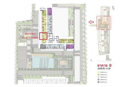For SaleCondoRattanathibet, Sanambinna : ^^ Lumpini Park Rattanathibet-Ngamwongwan, Building D, Floor 28, size 23 sq. M, beautiful view, open