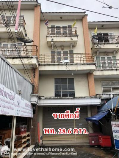 For SaleShophousePhutthamonthon, Salaya : Selling a village building, Aphakorn 1 (Naval Welfare) Salaya, Nakhon Pathom, next to the main road, area 28.6 Sq. Selling 5.8 million baht Located in front of the village, Aphakorn 1, near the highway.