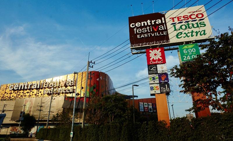 รวมประกาศ sale, rent, long lease  office เลียบทางด่วนรามอินทรา (ประดิษฐ์มนูธรรม) โยธินพัฒนา  CDC ศรีวรา